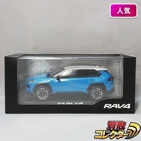 1/30 トヨタ RAV4 アドベンチャー カラーサンプル 2QV_1