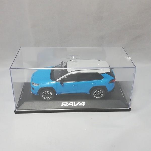 1/30 トヨタ RAV4 アドベンチャー カラーサンプル 2QV_2