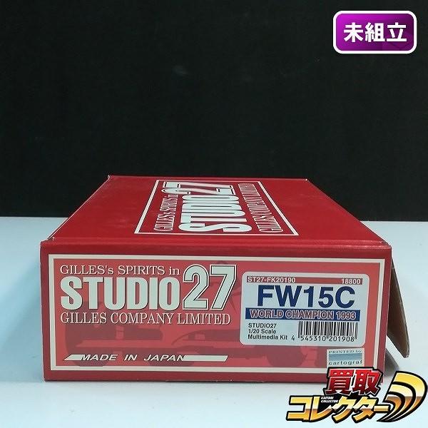 スタジオ27 1/20 ウイリアムズ FW15C ワールドチャンピオン'93_1