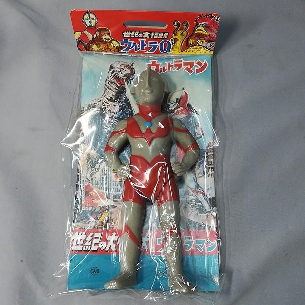M1号 世紀の大怪獣 ウルトラマン グリーンモンス / ウルトラQ_2