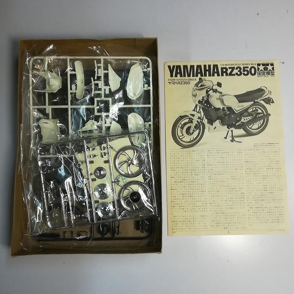タミヤ 1/12 ヤマハ RZ350 + ホンダ CBR400F エンデュランス_3