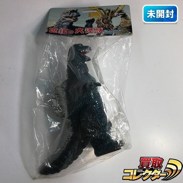マーミット 世紀の大怪獣 怪獣天国 キングコング対ゴジラ ゴジラ キンゴジ 2004WCC限定_1