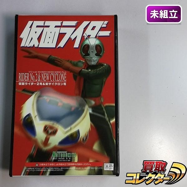 コトブキヤ ガレキ 仮面ライダー2号 & 新サイクロン号_1
