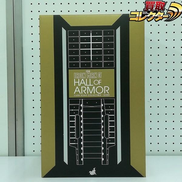 ホットトイズ ムービーマスターピース DS001 アイアンマン3 1/6 ジオラマ ホールオブアーマー