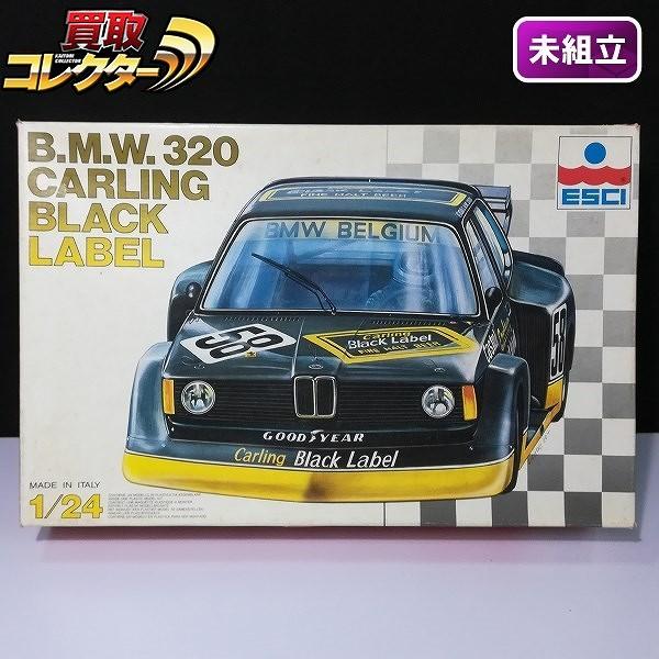 ESCI 1/24 BMW 320 カーリング ブラック ラベル
