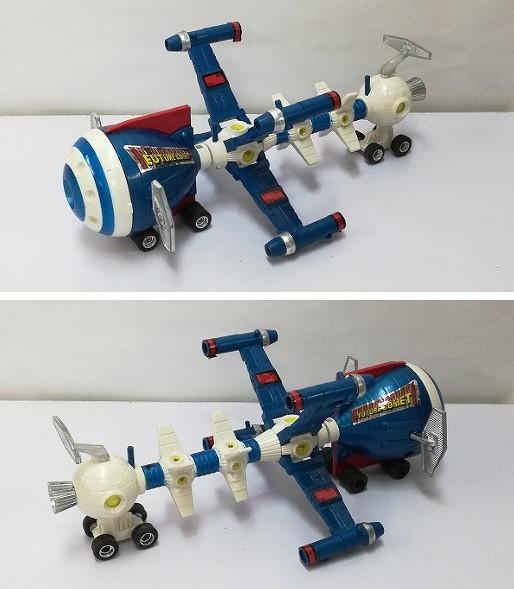 ポピー ポピニカ PB-78 キャプテンフューチャー フューチャーコメット_3