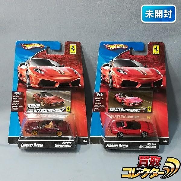 ホットウィール フェラーリ レーサー 308 GTS クワトロバルボーレ 2/24 17/24_1