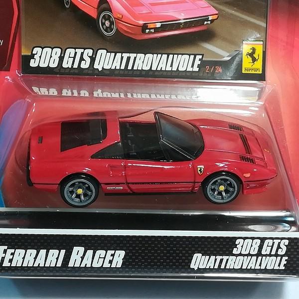 ホットウィール フェラーリ レーサー 308 GTS クワトロバルボーレ 2/24 17/24_3