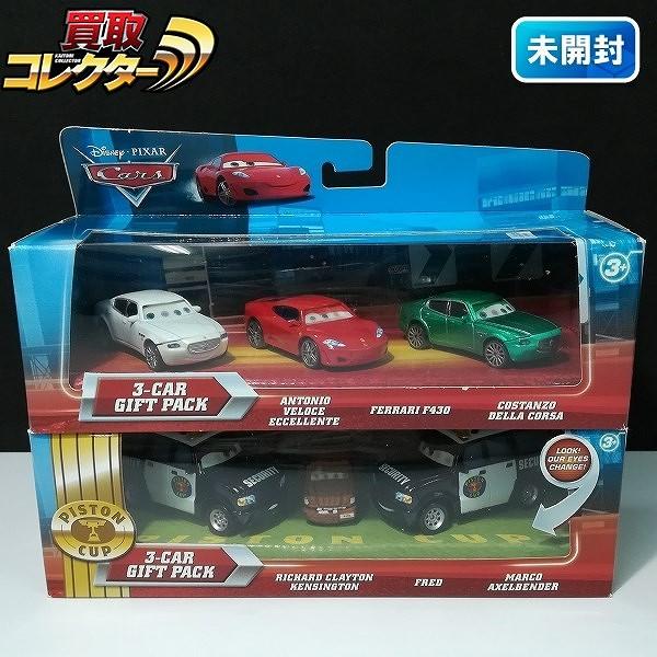 マテル ディズニー カーズ 3CAR GIFT PACK 2種_1