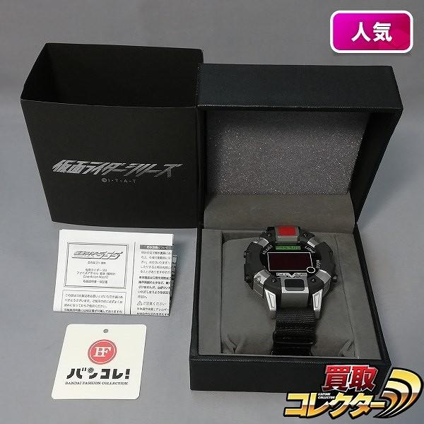 バンダイ 仮面ライダー555 ファイズアクセル 変身!腕時計 Live Action watch_1