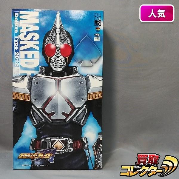 メディコムトイ RAH NO.568 仮面ライダーブレイド 2012 デラックスタイプ_1