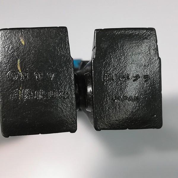 ポプラ 魔境伝説 アクロバンチ ソフビ 全高約14cm_3