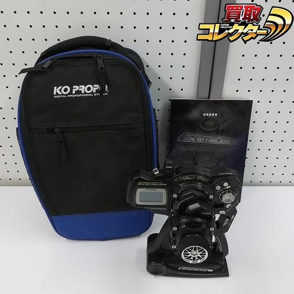 KO PROPO EX-10 HELIOS 2.4GHz SSモジュール 受信機セット 他