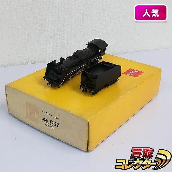 アダチ HO No.1003 国鉄 C57形 蒸気機関車_1