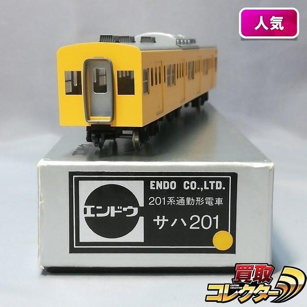 エンドウ HO 201系 通勤形電車 サハ201 黄 中央 総武緩行線色