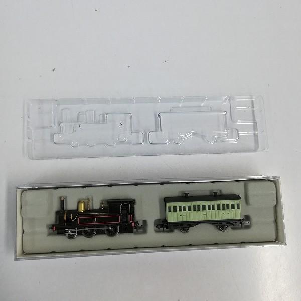 マイクロエース A0273 1号機関車保存車+客車1両付_2