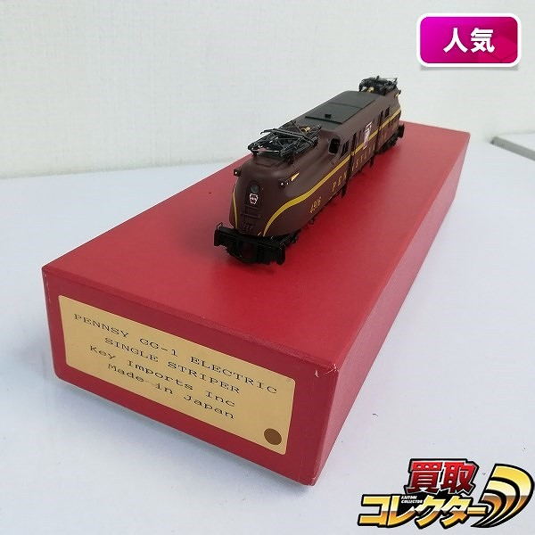 KEY HO ペンシルバニア鉄道 GG-1 電気機関車 SINGLE STRIPER_1