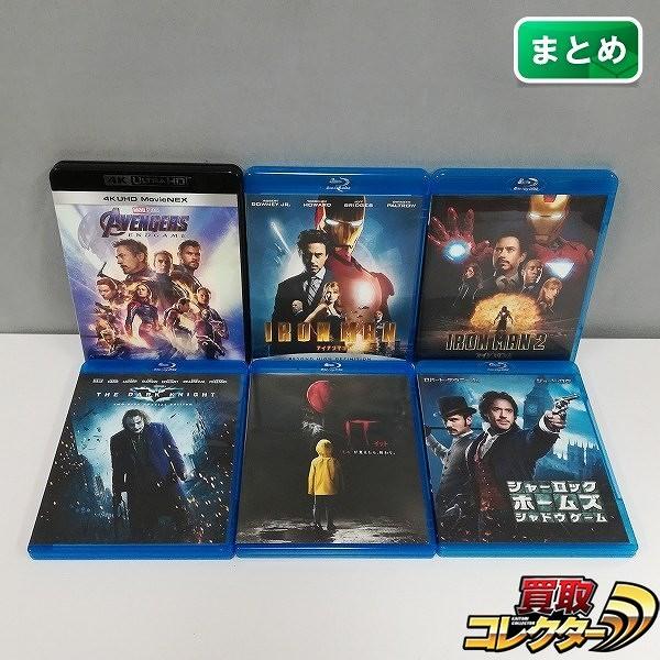 BD/DVD アベンジャーズ/エンドゲーム アイアンマン2 シャーロック・ホームズ シャドウゲーム 他_1