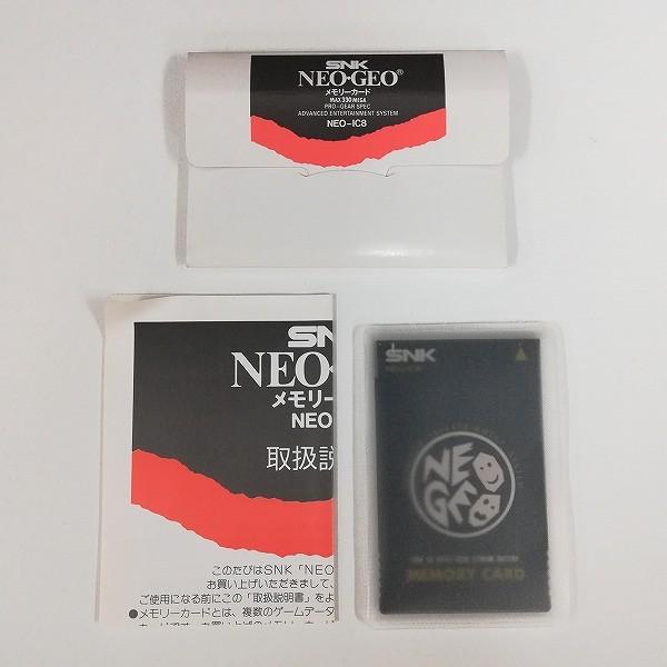 NEOGEO メモリーカード NEO-IC8 ×2_2