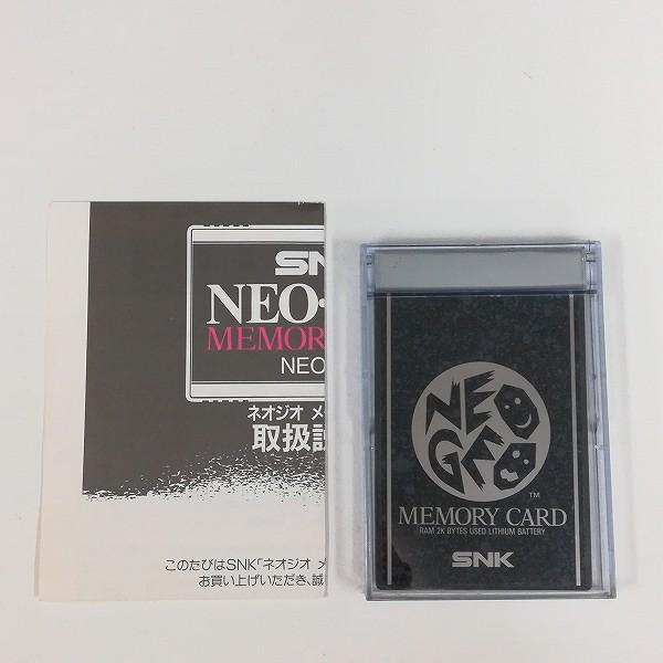 NEOGEO メモリーカード NEO-IC8 ×2_3