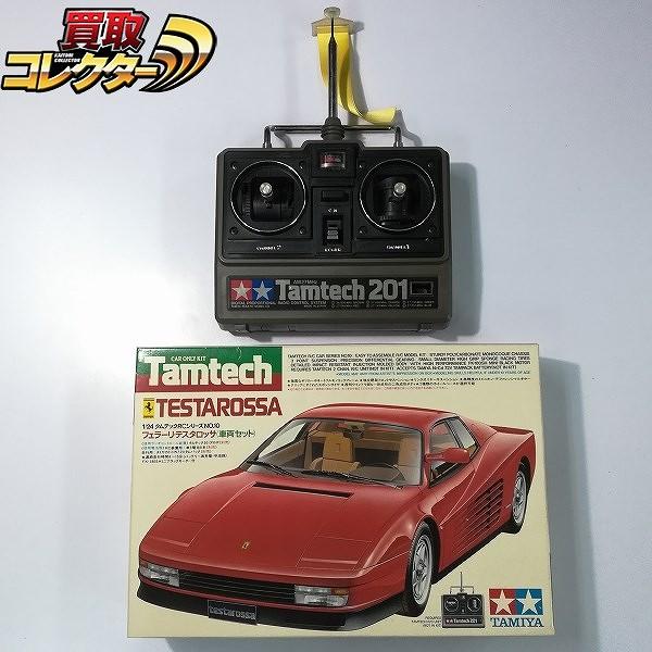 タミヤ 1/24 タムテックRC フェラーリ・テスタロッサ 車両セット + タムテック201 プロポ_1