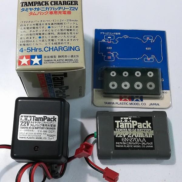 タミヤ 1/24 タムテックRC フェラーリ・テスタロッサ 車両セット + タムテック201 プロポ_3