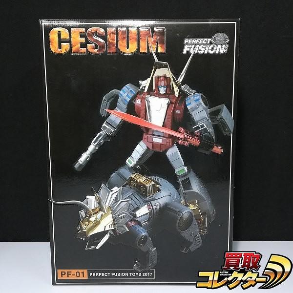 PERFECT FUSION TOYS PF-01 CESIUM セシウム_1