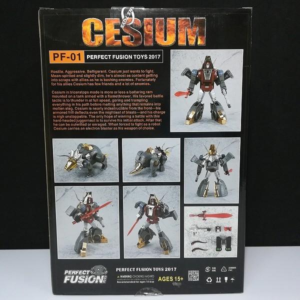 PERFECT FUSION TOYS PF-01 CESIUM セシウム_2