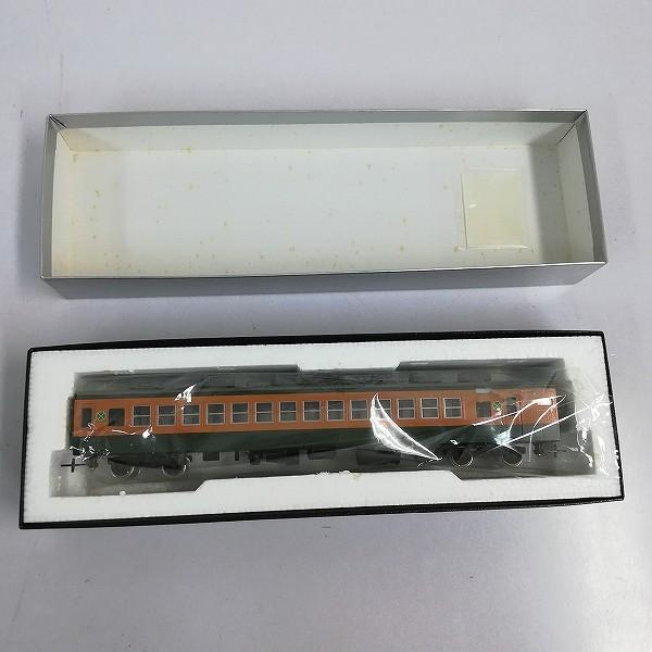 エンドウ HO 近郊型113系電車 サロ110 湘南色 1200番台_2