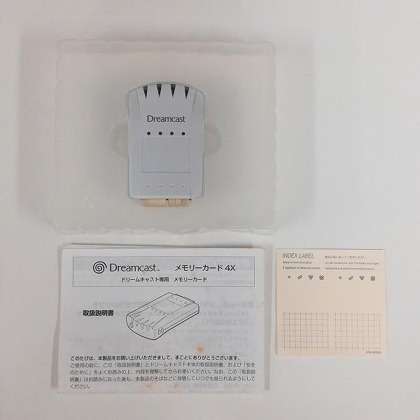 セガ ドリームキャスト DC メモリーカード4X HKT-4100 ×2_2
