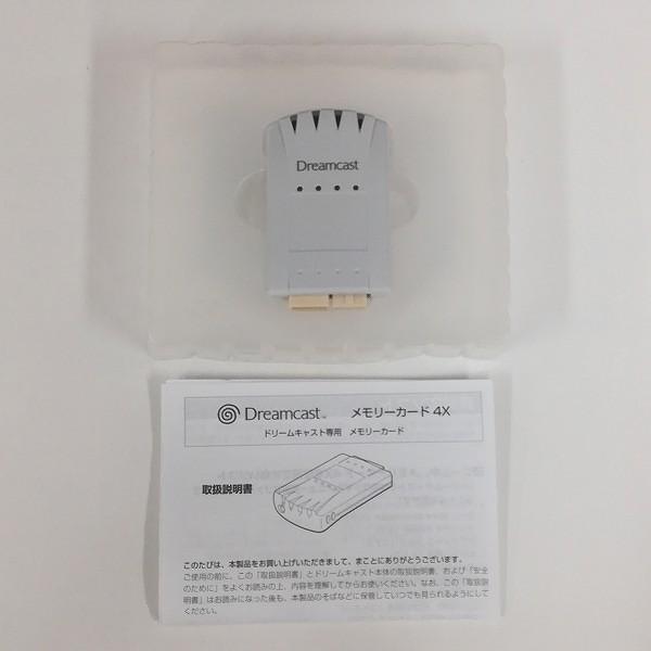 セガ ドリームキャスト DC メモリーカード4X HKT-4100 ×2_3
