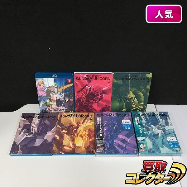 Blu-ray 機動戦士ガンダムUC 全7巻_1