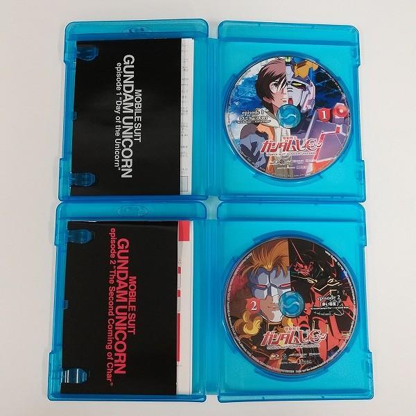 Blu-ray 機動戦士ガンダムUC 全7巻_3