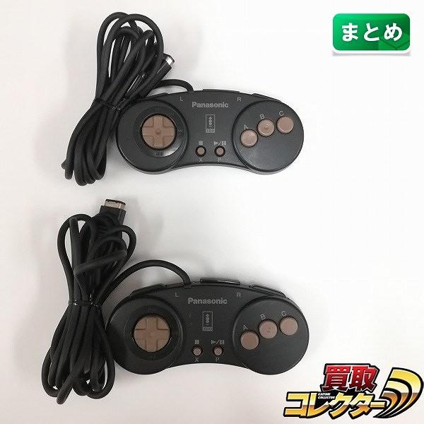 3DO REAL コントロールパッド FZ-JP2X ×2_1
