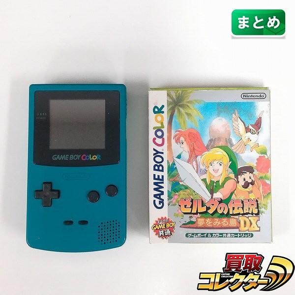 ゲームボーイカラー ブルー + ソフト ゼルダの伝説 夢をみる島DX_1