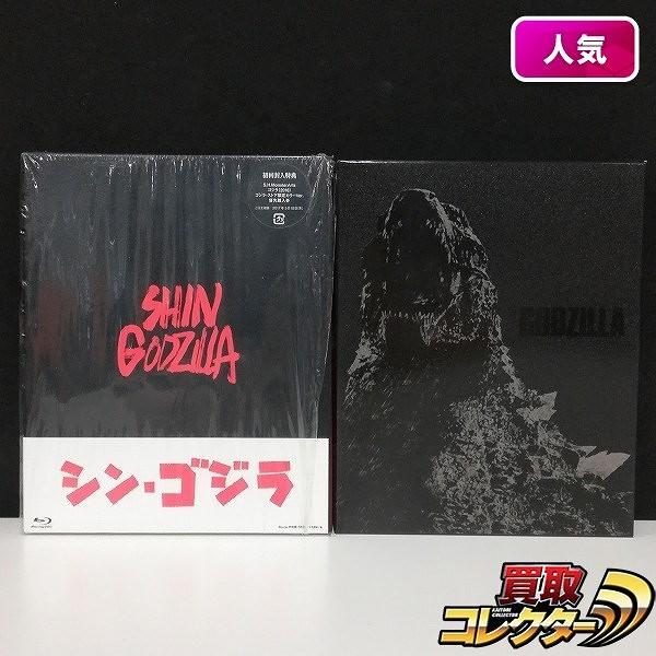 シン・ゴジラ Blu-ray 特別版 3枚組 + Blu-ray/DVD GODZILLA(2014) 完全数量限定生産5枚組_1
