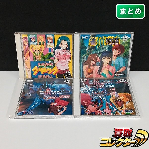 PCエンジン PCE CD-ROM2 ソフト 麻雀クリニック スペシャル 雀偵物語 雀偵物語2_1