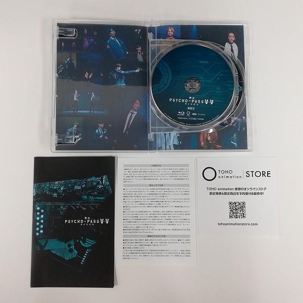 Blu-ray 舞台 ACCA13 区監察課 + PSYCHO-PASS Virtue and Vice_3