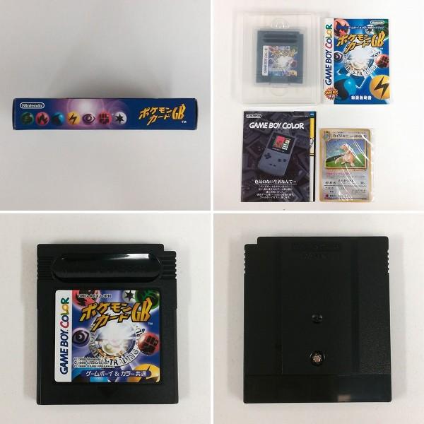 ゲームボーイカラー GBC ソフト ポケモンカードGB プロモカード カイリュー 付_2