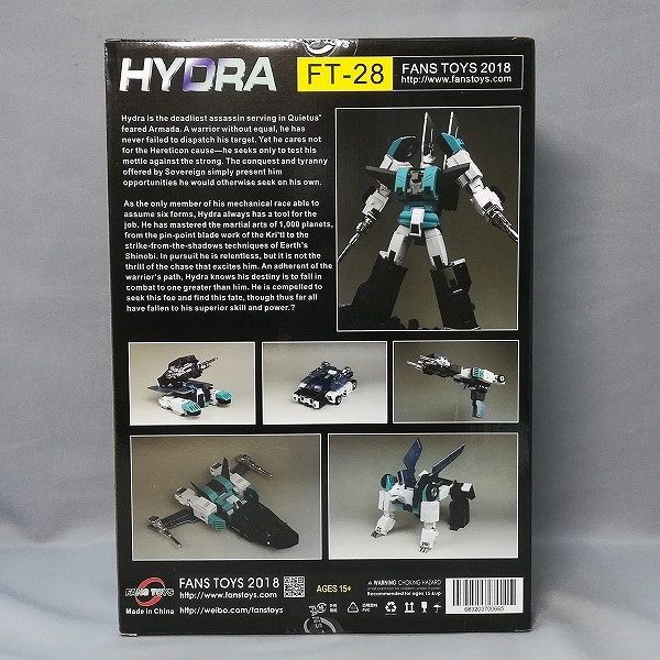 FANS TOYS FT-28 HYDRA_2