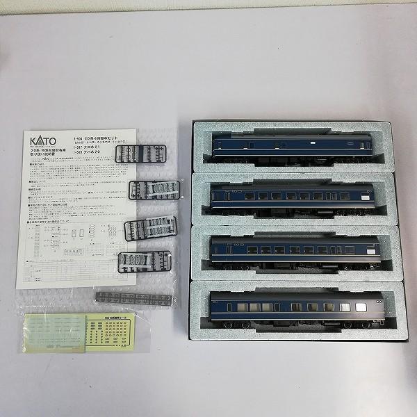 KATO HO 3-504 20系特急形寝台客車 4両 基本セット_2