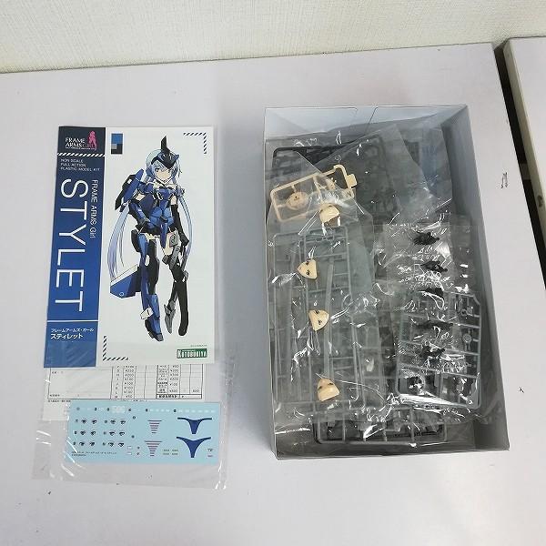 コトブキヤ フレームアームズ・ガール スティレット + 轟雷 Monotone Form_2