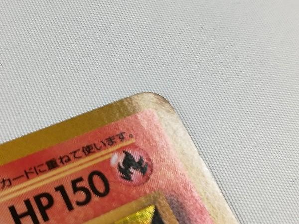 ポケモンカード リザードン LV.76 011/087 キラ 1ED CP6 20th Anniversary_3