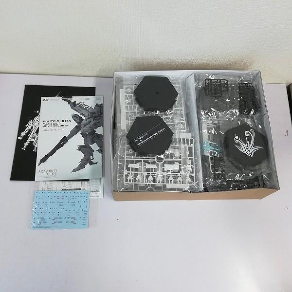 コトブキヤ アーマード・コア VI 1/72 ホワイト・グリント&V.O.B ムービーカラーVer._2