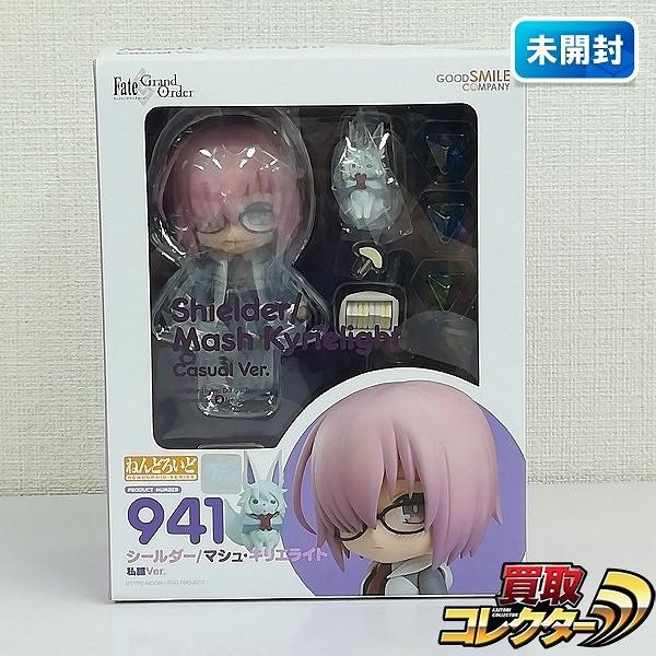 グッスマ ねんどろいど 941 Fate/Grand Order シールダー/マシュ・キリエライト 私服Ver._1