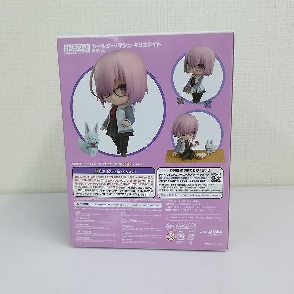 グッスマ ねんどろいど 941 Fate/Grand Order シールダー/マシュ・キリエライト 私服Ver._2