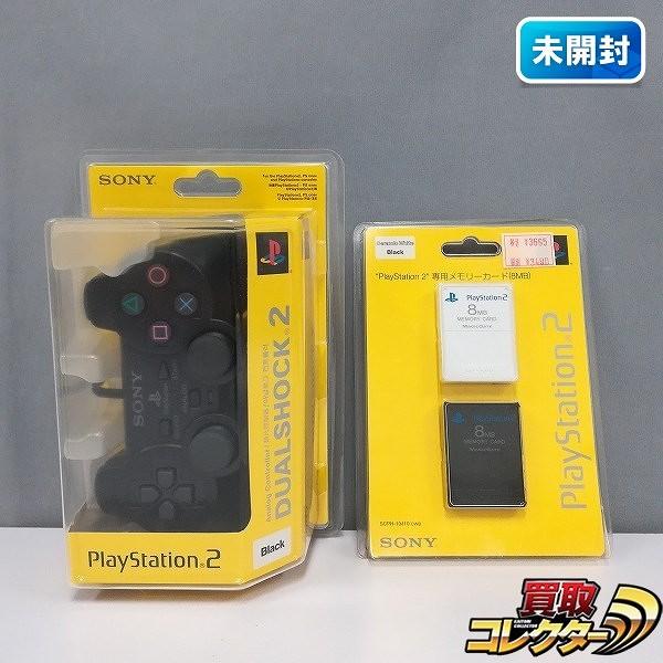 PlayStation 2 デュアルショック2(輸入版) + メモリーカード 白 黒_1