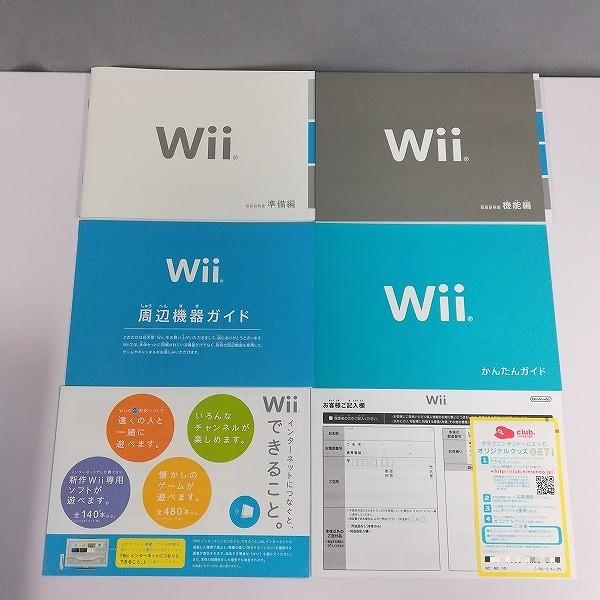 Nintendo Wii 黒_3