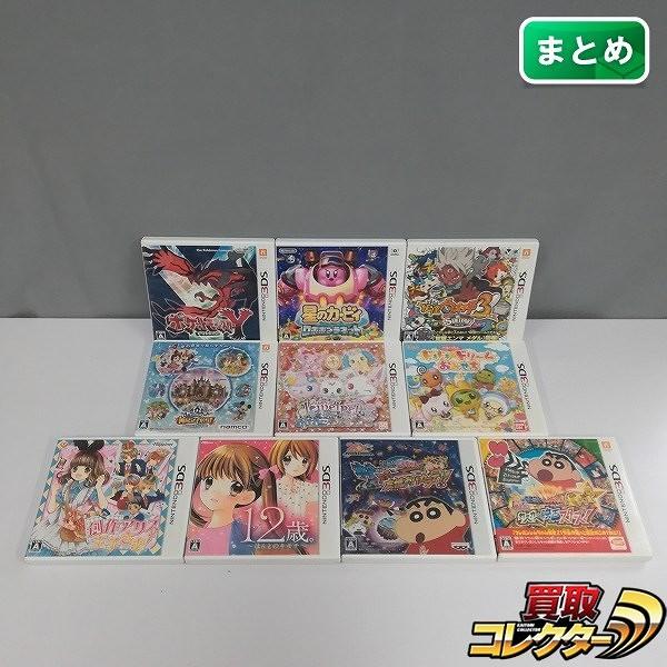 Nintendo 3DS ソフト 妖怪ウォッチ スキヤキ クレヨンしんちゃん 嵐を呼ぶ カスカベ映画スターズ! 他_1