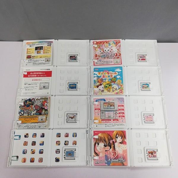 Nintendo 3DS ソフト 妖怪ウォッチ スキヤキ クレヨンしんちゃん 嵐を呼ぶ カスカベ映画スターズ! 他_3